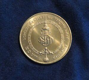 2002 Thailand 20 Baht Coin Prince Vajiralongkorn 50th Birthday King Rama X Thai