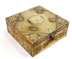 Unique Vintage CHINESE Brass & Wood Decorative Trinket Box  - S38