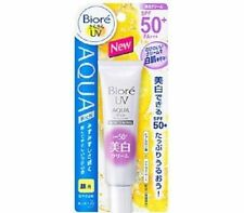 BIORE UV AQUA RICH WHITENING WATERY CREAM 33G SPF 50+ PA+++ SKIN CARE NEW
