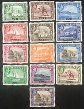 Stamp Vault - ADEN # 16-27a (SG# 16-27) MINT UNUSED MH SET - 1939-48
