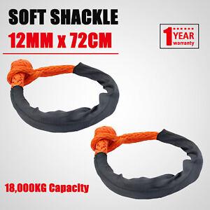 2 x Soft Shackle 12mm 72cm Recovery Gear Dyneema Winch Rope 18T(18,000kg)