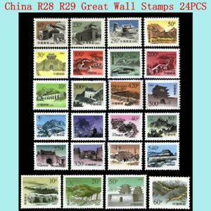 China 1995 R28、1999 R29 Stamp China Great Wall Stamps 2 Set 24PCS