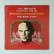 THE KING AND I Soundtrack ABL12610 LP Vinyl VG+nr++ Cvr VG  GF Yul Brynner