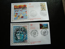 FRANCE - 2 enveloppes 1er jour 1996 (ecole athenes-salon automne)(cy21) french