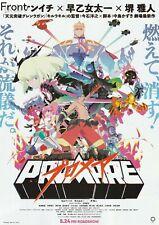 PROMARE (2019 Japanese Anime) Promotional Poster TypeB