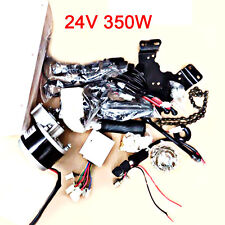 24V 350W Electric Bicycle Accessories Kits Geared Brush Motor Conversion New BIN