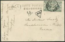 """SHANGHAI B.P.O."" cds of April 1907 tieing 2 x 2c Edwards on real photo PPC"