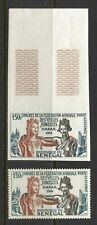 SENEGAL 1964, FEDERATION OF TWIN CITIES Scott C35 PERFORATE AND IMPERFORATE, MNH