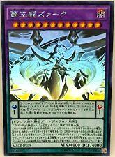 Yu Gi Oh Japanese Pendulum MACR-JP039 Supreme King Dragon Zarc Ghost Rare Mint