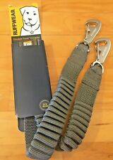 New! Ruffwear Double Track Coupler Two Dog Leash Connector Granite Gray 12in.