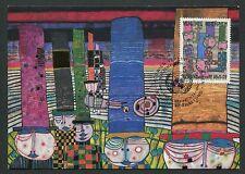 ONU VIENNA MK 1983 centinaia di acqua maximum carta carte MAXIMUM CARD MC cm c9396