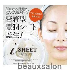 Spa treatment eye sheet mask (60sheets /110ml), Spa treatment i sheet, Japan