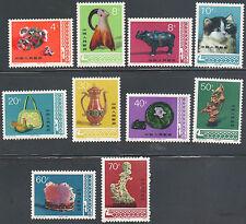 China PRC T29 Scott #1423-32, Arts and Crafts 08/26/1978 MNH