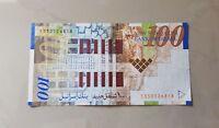 100 NEW SHEQALIM BANK OF ISRAEL banknote 2007 Paper money shekel Original note