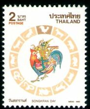 Thailand 1993 2Bt Songkran Day - Year of the Cock Mint Unhinged
