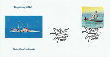 Greece 2014- Tourism - 3Fdc' with self adhesive stamps from booklet-unofficial
