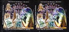 """¤¤ Blocs Marigny 2013 """"Notre-Dame de Paris"""" - dentelé + non dentelé Neufs** Luxe"""
