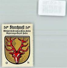 10409788 - Osieczna Vignette Wappen Kaffee Hag ca 1920-1940 Grosspolen /