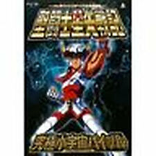 Saint Seiya Senki Guide Book Official  Japan Japanese