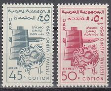 Syrien Syria UAR 1959 ** Mi.V63/64 Messe Fair Baumwolle Cotton