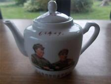 Vintage c1967 Chinese Teapot with Chairman Mao & Lin Piao China Inscription