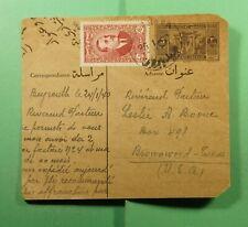 DR WHO 1940 LEBANON UPRATED POSTAL CARD TO USA  f65215