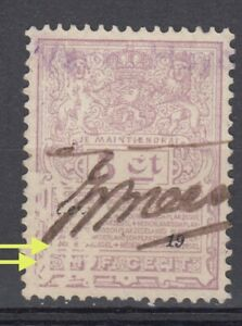 HOLLAND STAMPS Je Maintiendrai REVENUE ERROR USED POST 5 CENT COAT OF ARMS