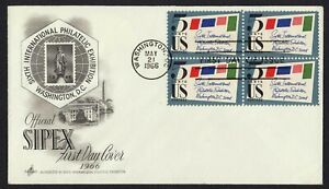 #1310 5c SIPEX-Block of 4, Art Craft-Add FDC **ANY 5=FREE SHIPPING**