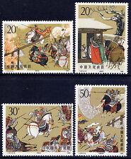 La Cina PR 1990 STORIA D'AMORE DEI TRE REGNI Set di 4 Gomma integra, non linguellato (T157)