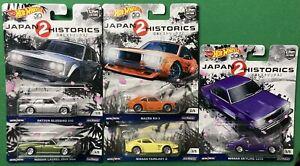 Hot Wheels Japan Historics 2 full Set Of 5 Datsun Mazda Nissan