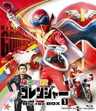 Himitsu Sentai Gorenger- HD Remaster   Japanese original Blu-ray BOX 1