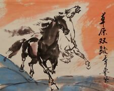 CHINESE WATER COLOR PAINTING ON RICE PAPER - 魯風–双駿圖
