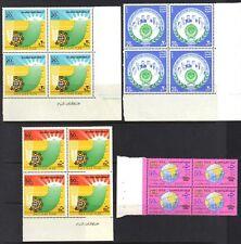 SAUDI ARABIA 1976 SG 1117-8, 1191, 1192 BLOCKS OF 4 NH