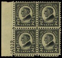 612, Mint VF NH 2¢ Plate Block of Four Stamps Cat $500.00 - Stuart Katz