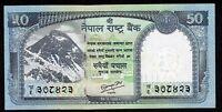50 Nepal Rupee Bank Notes 2017 Mt. Everest, Mountain Goat UNC