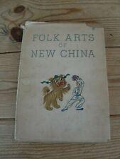 Folk Arts of New China (hardback, 1954) -first edition