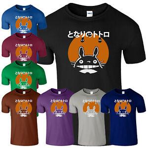 Studio Ghibli Cat Mens Kids T-Shirt Funny Totoro Animie TV Show Gaming Gift Tee