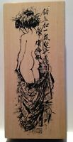 Acey Duecy - Lotus (Backside of Nude Woman) - U5-1013- Wood Mounted Rubber Stamp