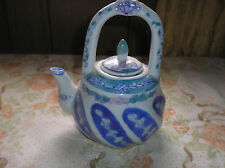 """CHINESE BLUE GREEN PINK ORIENTAL DESIGN TEAPOT WITH LID MADE IN CHINA  7"""" TALL"""