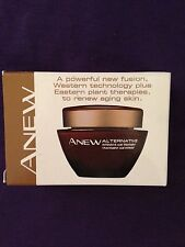 AVON ANEW Alternative Intensive Age Treatment - (1 wk supply 0.25oz) x LOT of 2