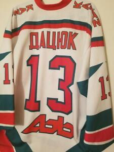 PAVEL DATSYUK #13 RARE Ak Bars LUTCH Hockey Jersey size 52 XL