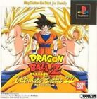 Used PS ONE DRAGON BALL Z ULTIMATE BATTLE 22 SONY PLAYSTATION JAPAN IMPORT