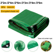 Plants Sun Shade Net Sail UV  Outdoor Garden Sunscreen Sunblock Plant  !W