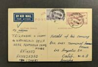 1955 Ahmedabad India Airmail Cover to Los Angeles CA USA