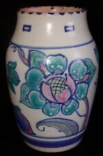 Honiton Devon England Art Pottery Hand Painted Vase Jacobean 1947-1956