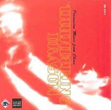 NEW Thundering Dragon. Percussion Music (Audio CD)