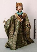 "VINTAGE 24 inch Handmade Thai ""Ramayana Epic"" Rod Puppet King Dasharatha"