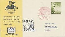 "JAPAN 1957 rare First Direct Flight with SAS ""TOKYO via NORDPOL - STOCKHOLM"""