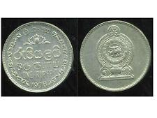 SRI LANKA  1 rupee 1978