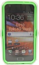 White (Green) Hard Cover Case for Samsung Galaxy S II 2 Epic Touch 4G D710